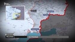 Навіщо жителі Донбасу їдуть до Росії? | «Донбас.Реалії»