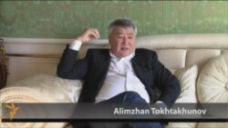 Interview: Alimzhan Tokhtakhunov On Politics