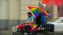 Мэрия Москвы не согласовала гей-парад