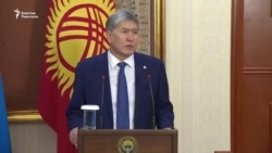 Атамбаев: Кырдаалды курчутуу аракетин көргөндөр бар