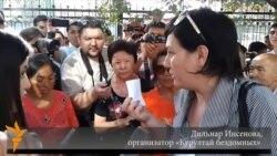 «Курултай бездомных» не состоялся. Алматы, 9 сентября 2013 года.