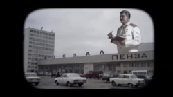 Сталинизм российской провинции