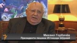 Gorbachev -On soviet