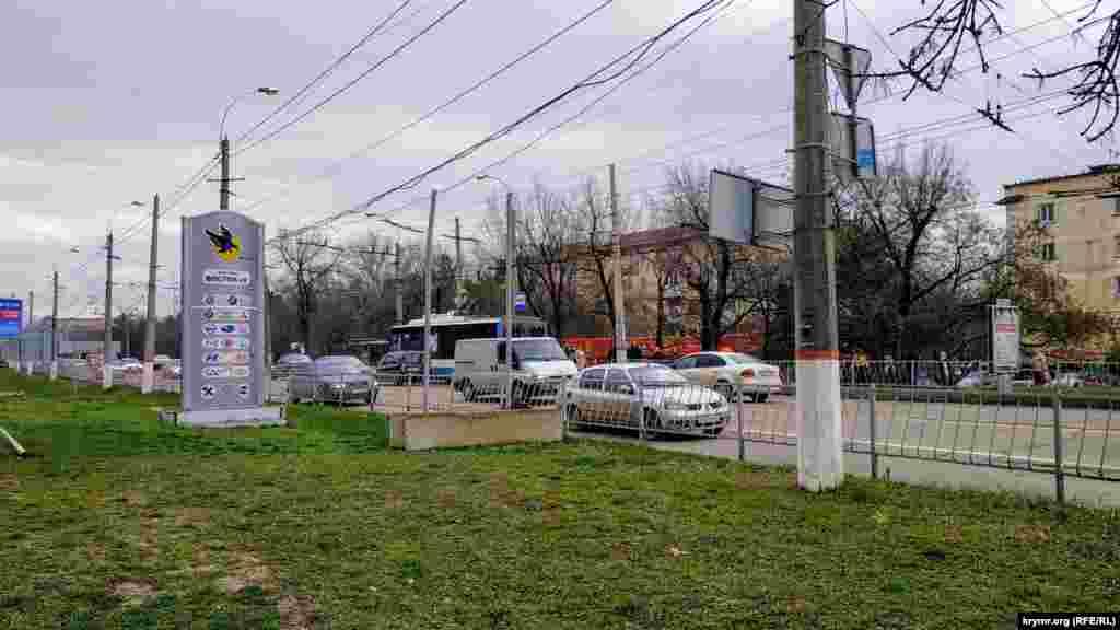 Так виглядає вулиця Київська, що веде у південний бік Сімферополя
