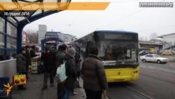 У Києві страйк трамвайників