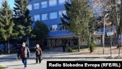 Клиничка болница во Битола.