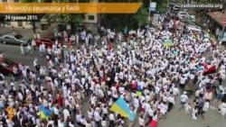 Це не мода, це наша ідентичність – у Києві пройшов Мегамарш вишиванок