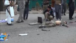 Suicide Bombers Attack Afghan Police In Logar Province