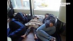 Терминал. Жизнь сирийских беженцев в Москве