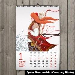 Мәрдәншиннар чыгарган календарь
