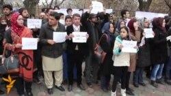 په کابل کې د طالبانو له خوا د ملکیانو د وژنې پر ضد مظاهره