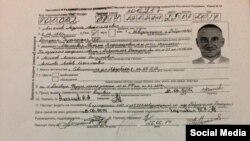 В 2017 році нардеп Дмитро Лубінець опублікував заяву про видачу російського паспорта на ім'я Андрія Аксьонова