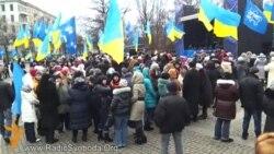 У Харкові провели мітинг «за стабільність» та «проти фашизму»