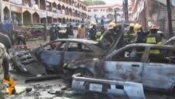 Нигериядағы жарылыстан 21 адам мерт болды