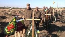 Під Запоріжжям поховали шістьох невідомих бійців АТО