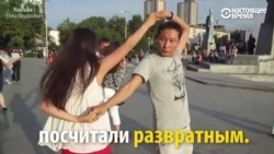 Танцы или разврат? Верующих оскорбил танцевальный флешмоб на городской площади