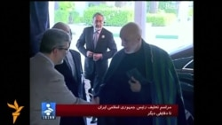 World Leaders Arrive For Rohani's Inauguration