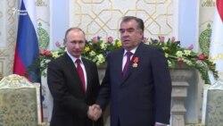 РУСИЯ Душанбе аз Маскав афви муҳоҷиронро хост.