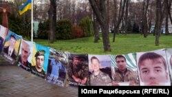 Акція родичів зниклих безвісти на Донбасі бійців у Дніпрі, 16 квітня 2021 року