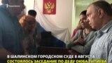 Международные правозащитники и дипломаты стран ЕС поддержали Оюба Титиева