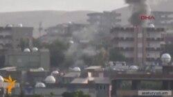 Թուրք-քրդական զինված բախումները շարունակվում են