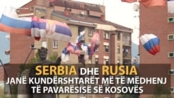 Rusia vazhdon të ndërhyjë në Kosovë