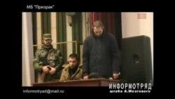 «Трибунал» на Донбасі