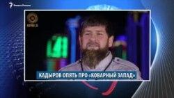 Видеоновости Кавказа. Новогодний выпуск