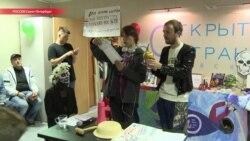 Грамоты за гомофобию и вещдоки. В Петербурге прошел аукцион вещей с протестных акций