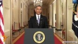 Օբաման խուսափեց օգտագործել ցեղասպանություն բառը