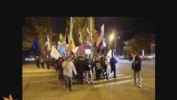 На «Русскій марш» у Донецьку вийшли менш як півсотні людей