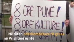 Protestë për 8 mars në Prishtinë