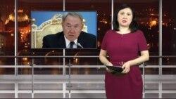 """Новости радио """"Азаттык"""", 11 февраля"""