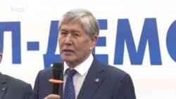 Атамбаев: КСДПны бир күнү өткөрүп берем