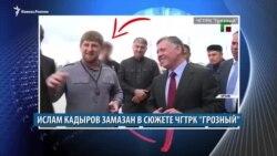 Видеоновости Кавказа 14 октября