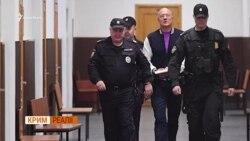 За що зняли російського віце-прем'єра Криму?