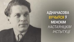 Пімену Панчанку — 100 гадоў