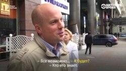 Прохожие в Москве о том, будут ли выборы честными, а подсчет голосов объективным