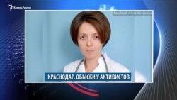 Видеоновости Кавказа 9 апреля