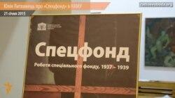 У НХМУ експонують заборонене мистецтво 30-х років