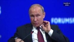 Владимир Путин о расследовании катастрофы МН-17