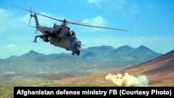ارشیف، د افغان هوايي ځواکونو حمله