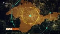 Бал, Бастион, Калибр – маневры в Крыму | Крым Реалии ТВ (видео)
