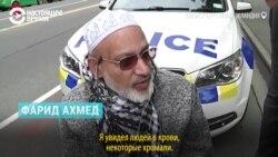 В двух мечетях Новой Зеландии расстреляли прихожан. Что известно