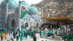 Festimet e Nevruzit në Kabul