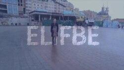 Відеоуроки «Elifbe». Будівництво