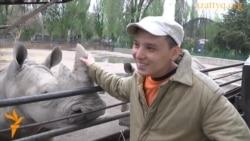 Алматы зоопаркі