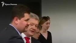 Выборы в Украине: как менялась риторика Порошенко о Крыме за пять лет (видео)