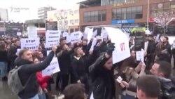 Protestë e studentëve në Tetovë