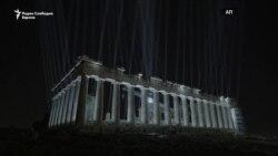 Нови ЛЕД светла на Акропол